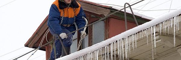 Очищення дахів від снігу й бурульок Франківськ