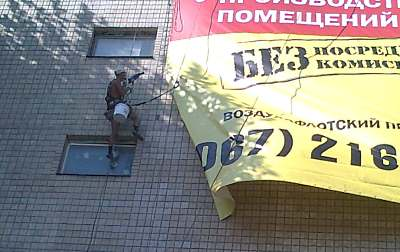 Монтаж і демонтаж реклами, банерів в Франківську